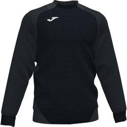 Joma Essential II Sweater Kinderen - Zwart / Antraciet