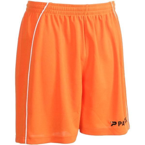 Patrick Girona201 Short Kinderen - Oranje / Wit
